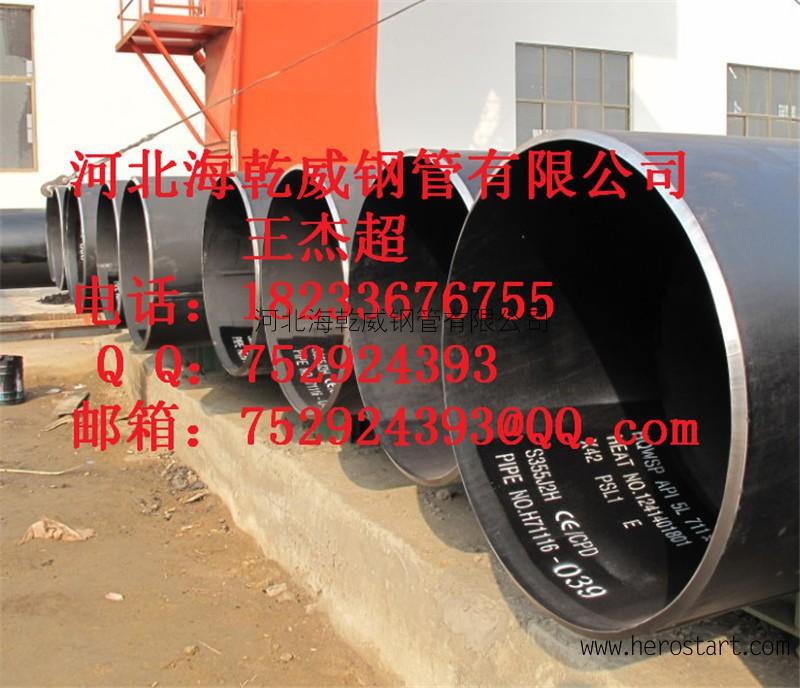 EN10025欧标结构桩管