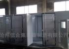 20英尺分体设备集装箱、特种设备集装箱认准信合
