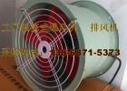 SF2.5-2轴流壁式通风机0.25KW380V0.12kw