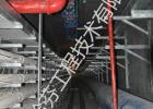 城市地下综合管廊支架