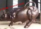 大型铜牛制作,铜雕牛,铜雕塑牛,铜雕华尔街牛,开荒牛