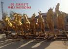 铜马雕塑,铜雕马,铸铜马厂家,太阳神雕塑