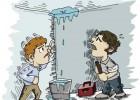 供应 厨卫浴渗漏水修复,未必非敲瓷砖不可
