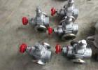 供应泊头圆弧齿轮泵-龙源报价YCB-30/0.6型圆弧泵