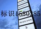 【河南温馨提示牌设计制作】找-郑州国圣标识