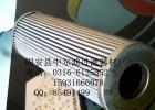 K3.1340-62液压油滤芯
