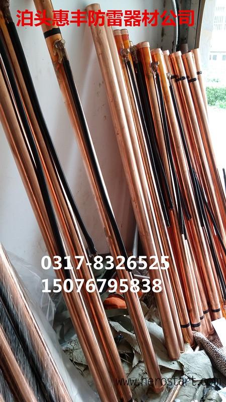 铜包钢扁钢 (4)