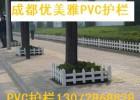 成都街道PVC护栏