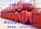 信康30年专业制造各类变压器油罐油箱现货出售