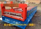 钢结构常用屋顶瓦840彩钢压瓦机