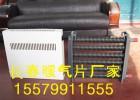 GZ317工业翅片暖气片图片