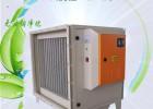 供应广东高效油烟净化设施油烟净化装置油烟净化设备批发厂家