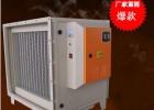 供应油烟净化设备高效厨房油烟净化设施