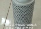 颇尔滤芯HC8800FDP8H