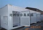 20英尺卷帘门环保设备集装箱、规格标准认准信合