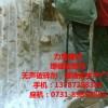 矿山用膨胀剂用于钢筋混凝土建筑拆除