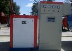 供应CWDR常压电热水锅炉