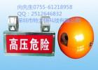 高压输电线路警示球厂家、公司