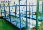 直销钢板货架,上海青浦仓库专用中型钢板货架大量批发零售