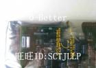 供应51305072-100霍尼韦尔DCS备件卡件