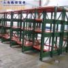 供应全开式三立柱重型模具货架,上海杨浦模具货架公司批发