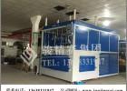 ABS浴缸吸塑机 亚克力浴缸吸塑机 重庆骏精赛制造