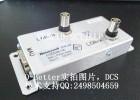 供应51305348-100霍尼韦尔DCS备件卡件