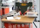 PVC充气沙袋高频热合机 小型焊接机设备 重庆骏精赛直销