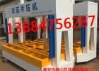 实木门冷压机设备的价格,冷压机图片