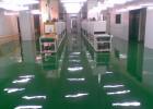 黄埭周边环氧地坪,环氧防静电自流平地坪,环氧砂浆地坪漆