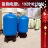 厂家直销玻璃钢罐 软水罐 过滤罐 树脂桶 软化水成套设