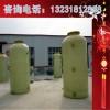 优质软水罐 树脂罐 玻璃钢罐835规格 多种型号可选