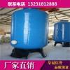 锅炉软化水处理罐 软水处理 软水罐