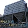 泊头坤鸿自动远程控制LMN-Ⅱ型袋式除尘器