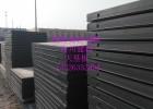 冉川钢骨架轻型墙面板