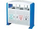 分类果皮箱采购选择麦穗P-P104三分类环保垃圾桶