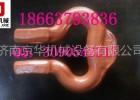 34×126矿用开口式连接环 马蹄扣 连接环生产厂家