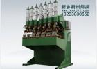 置物架排焊机