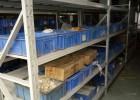 惠州手袋厂横梁式货架批发 中型货架现货供应