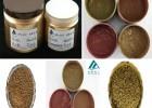 供应铜金粉生产厂家