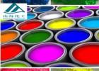 供应油漆涂料荧光颜料