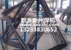 地笼渔网弯框机