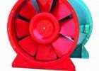 HTF(B)型消防斜流排烟风机 高压排烟风机