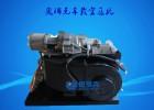 车载空压机 涡轮空压机 刹车气泵 新能源汽车压缩机