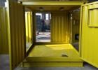 20英尺集装箱机房、发电集装箱机房