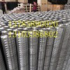 生产销售电焊网抹墙电焊网安平电焊网