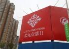 北京建筑工地围挡报价,北京工地围挡设计制作,北京市政围挡报价