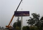 供应单立柱,北京立柱牌制作