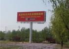 供应单立柱制作-北京单立柱制作-擎天柱广告牌