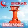 50NSL-25立式耐磨吸沙泵杂质清淤泵长轴式抽粪泵新祁东